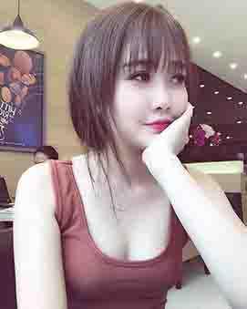 Miss Thanh Hòa